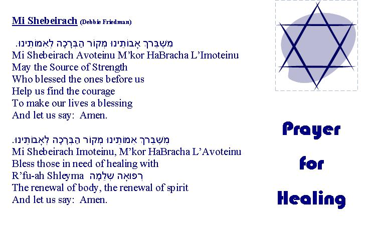 prayer card two