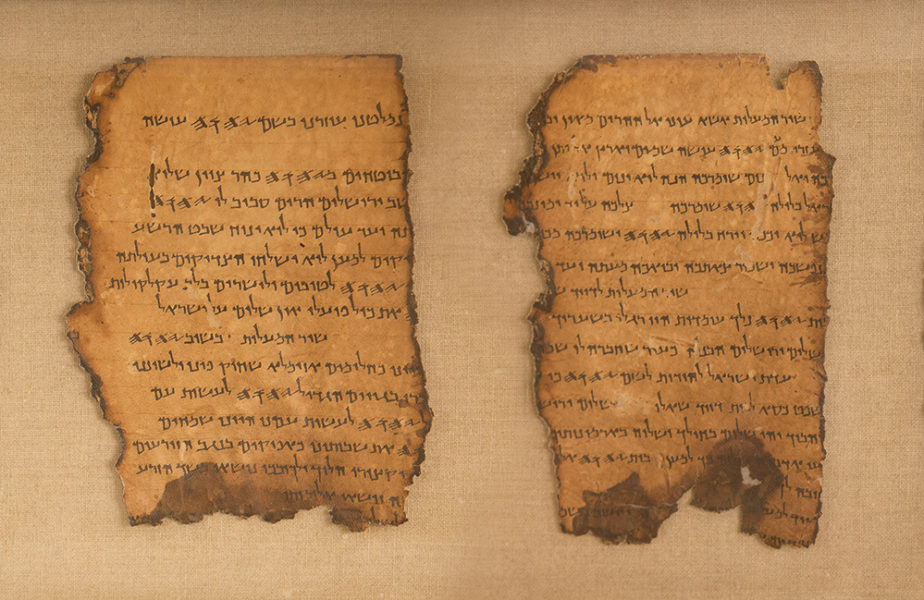 Dead Sea Scroll in ancient Block Hebrew. Note arrow at bottom line - name of God, YHVH, written in Paleo Hebrew.