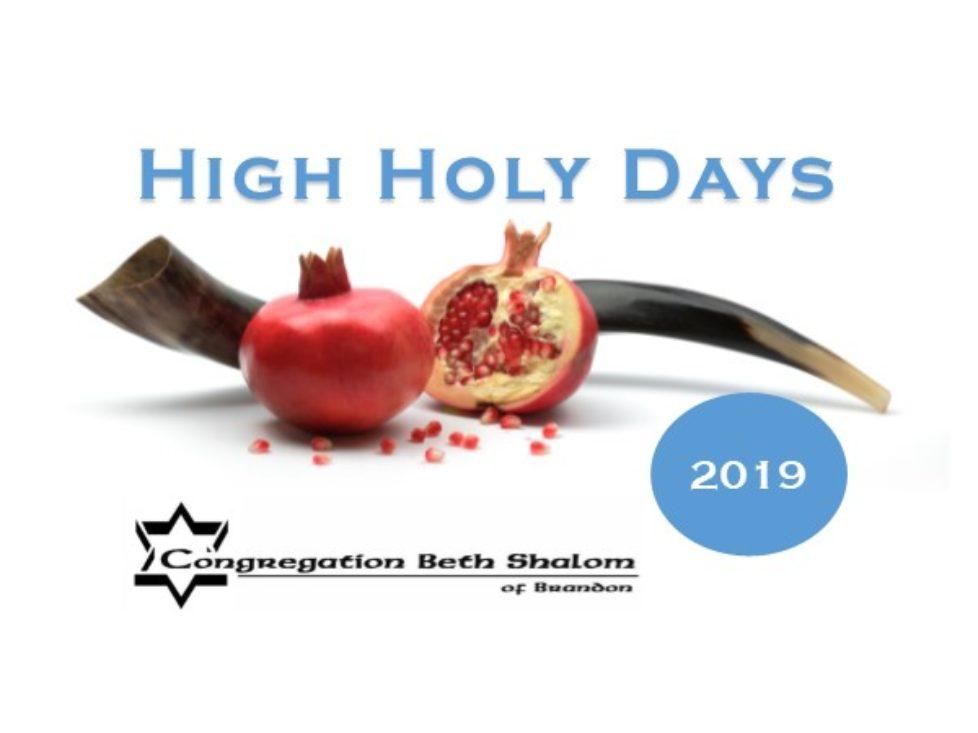 HHD Graphic 2019